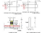 [新疆]住宅楼项目脚手架搭设施工方案