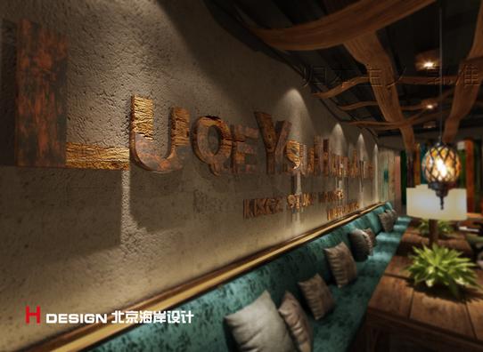 天津塘沽区咖啡厅设计案例_11