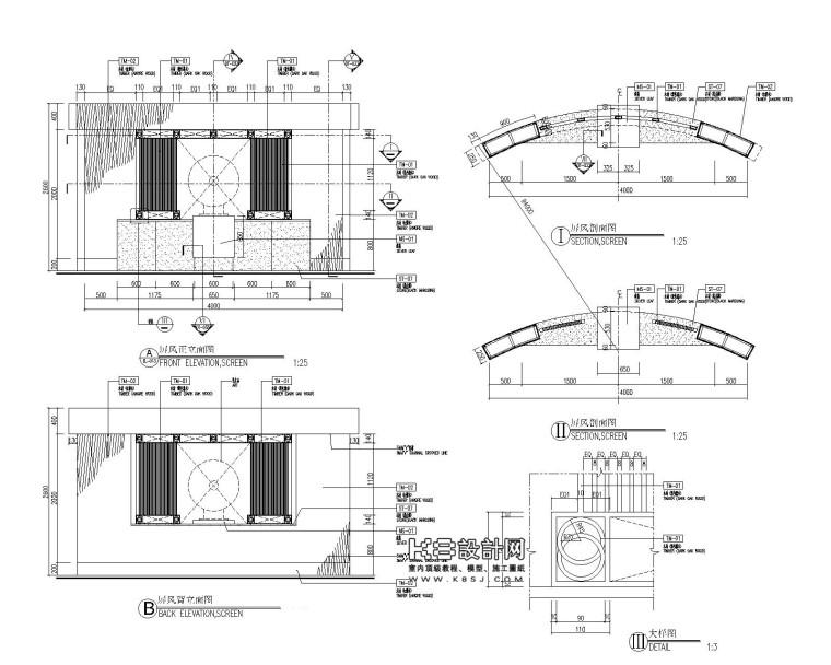 [酒店]隔墙|隔断屏风|隔栅|隔音墙裙节点详图-038 F-隔断屏风1-布局1
