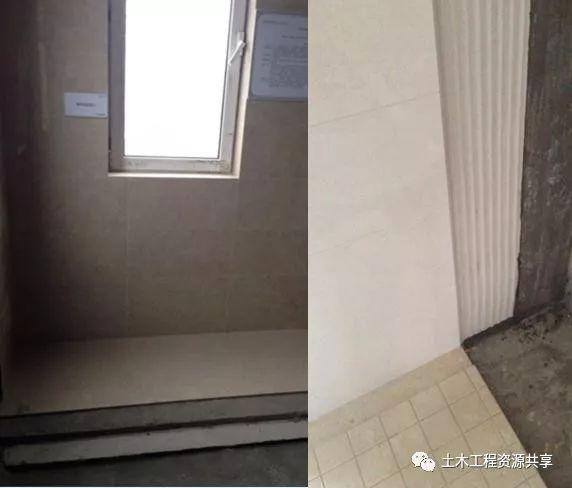 墙面工程施工工艺样板做法手册_13