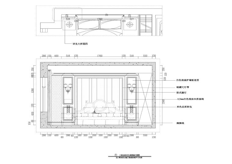 [河北]欧式风格复式别墅设计施工图