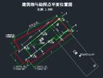 [旧铺镇]学园项目岩土工程勘察报告