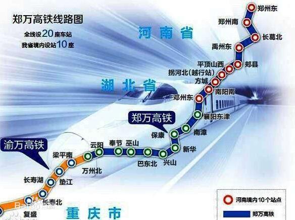 无限达360旋挖助力施工 郑万高铁新进展
