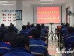新安全教育培训:安全员参与安全技术交底吗?