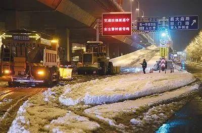 """又是""""低价中标""""惹得祸?!一场瑞雪却压塌合肥16站台致1死28伤_2"""