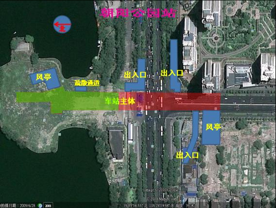 [北京]地铁车站创优规划(44页)