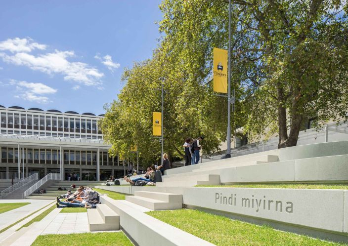 弗林德斯大学文化中心景观