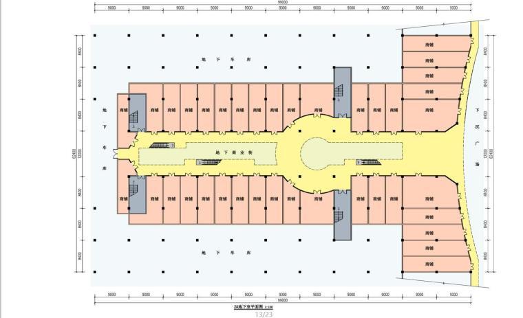 [河南]东部某城市综合体方案设计文本PDF_7