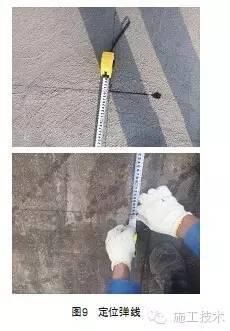 屋面防水处理,这种做法您得记牢!_9