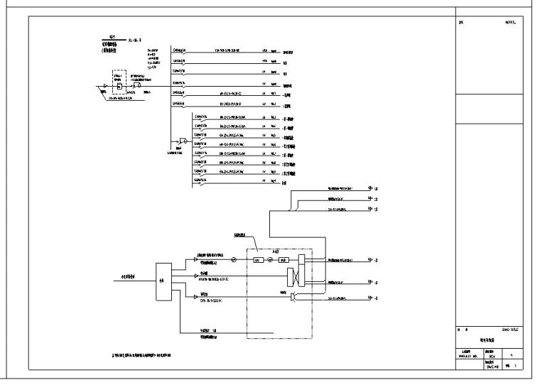 叠加式双拼别墅水电专业图纸