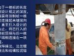 【全国】工程量计算规则(清单)(共174页)