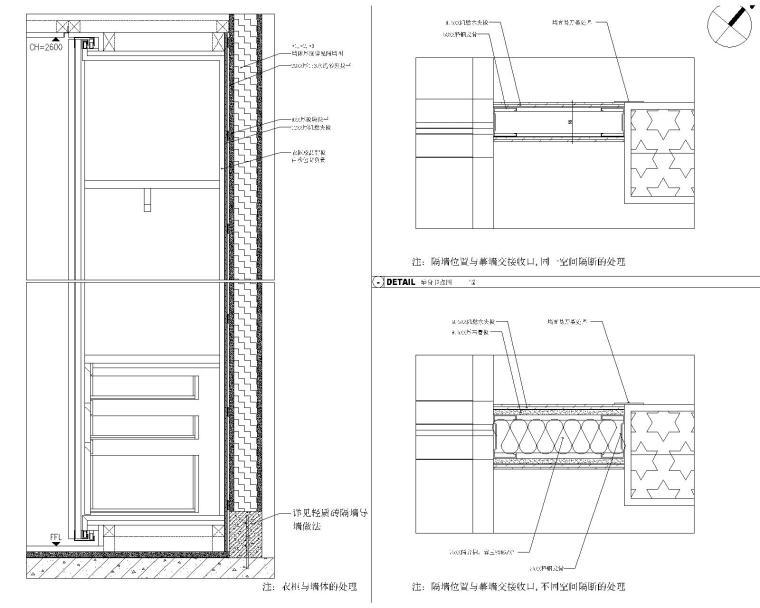 [深圳]华润大涌西塔T3公寓入户大堂+3套样板间施工图+物料表_8