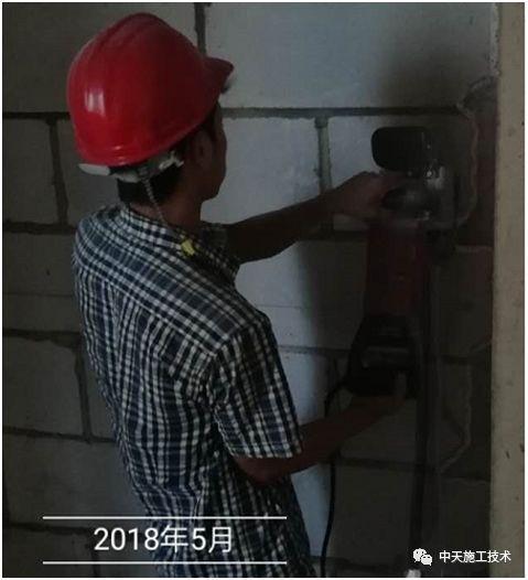一次成型无尘水电开槽机