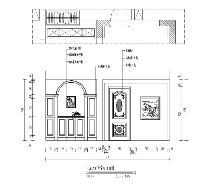 [广东]富田五层别墅室内设计施工图及效果图