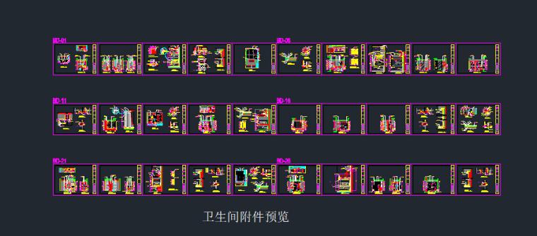 [深圳]邱德光|前海壹方中心现代中式风格住宅设计施工图+物料书+效果图_19