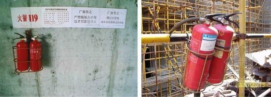 建筑工程施工现场消防安全专项施工方案