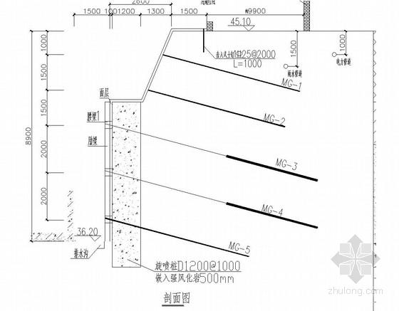 [山东]地下车库复合土钉墙基坑支护施工图(专家论证)