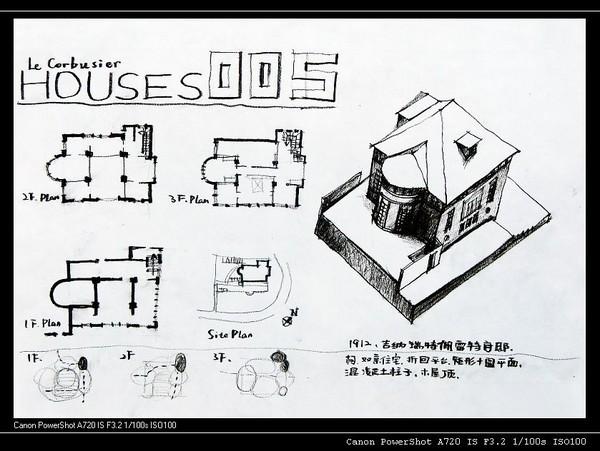 柯布西耶住宅抄绘分析-21.jpg