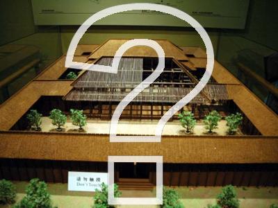 建筑方案设计全过程解析——好方案是如何诞生的_7