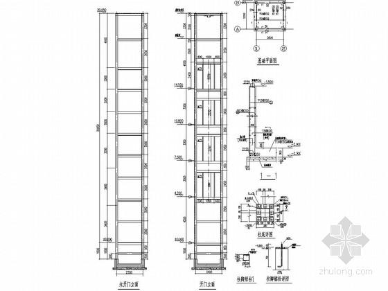 钢结构电梯井道及机房结构施工图