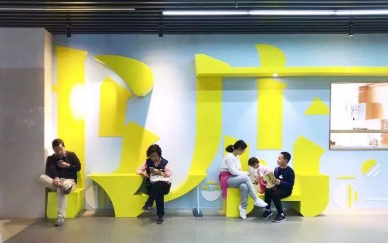 """这间上海""""最美""""大学书店,用""""社交""""重新定义郊区大学生活_38"""