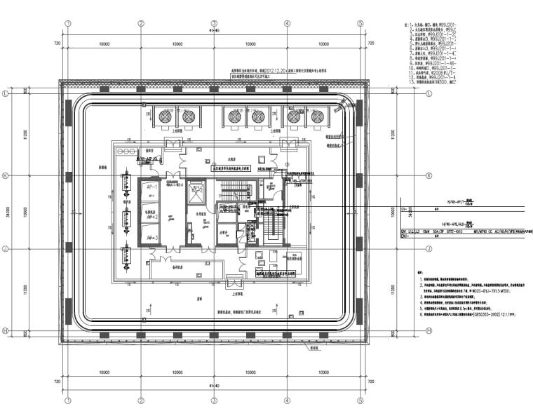 山东省五星级旅游度假酒店群电气施工图