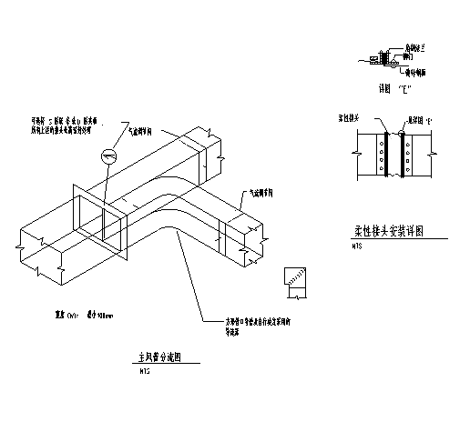 风管风口管件阀门安装节点CAD图_4