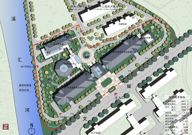 [江苏]欧式教师发展中心建筑设计文本(含文本效果图CAD)-屏幕快照 2018-12-17 下午3.26.46
