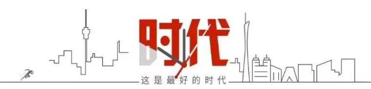 """稳字当头 2019房地产""""因城施策"""""""