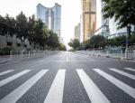 公路养护工程管理所涉及到的办法和规定