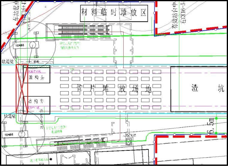 [湖北]地铁车站45T双梁门式起重机安装安全专项施工方案