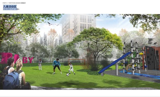 [广西]生态现代风格住宅小区景观方案设计文本