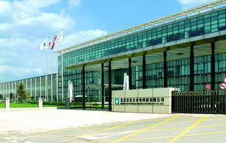 ups设备指标资料下载-北京京东方S2工厂项目