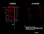 道路工程信号灯接地极设计图