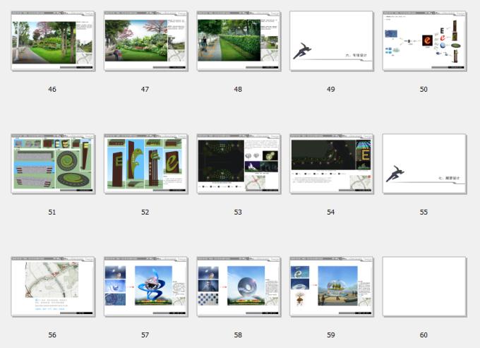 """[广东]""""源代码""""科技创意生态道路景观改造设计方案_14"""