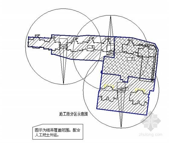 [天津]住宅楼土方开挖、基坑支护施工方案(大口井降水)