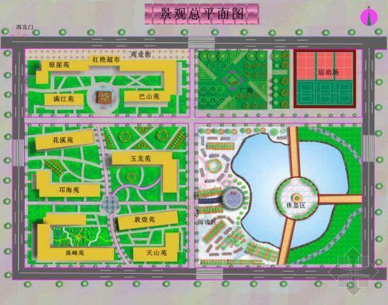 西南民族大学校园景观设计方案