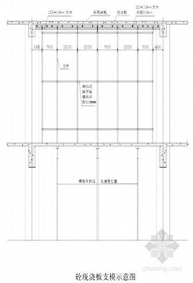 [湖北]高层住宅施工组织设计(钻孔灌注桩 框架剪力墙)