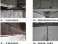 [重庆]预应力混凝土T梁和钢筋混凝土箱梁组合桥病害维修设计图纸(四级公路桥)