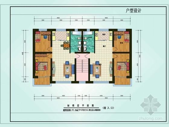两室两厅一卫户型图(77.33)