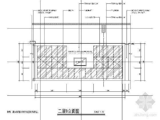 [辽宁]城市规划展示馆装饰设计图-图7