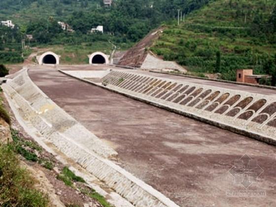 平面分离式双车道高速公路竣工图320页(含隧道、涵洞)