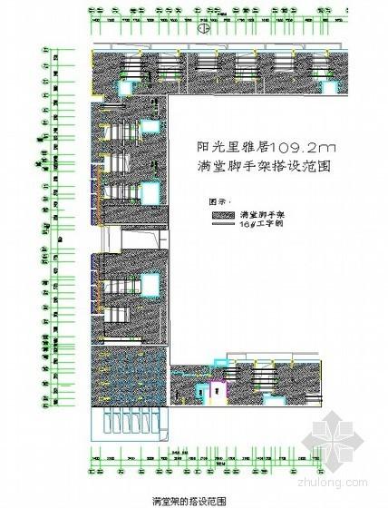 [广东]高层综合楼工程高支模施工方案(8.3m 工字钢满堂脚手架)