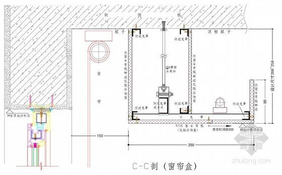 [湖北]精装修工程通用节点施工标准图集