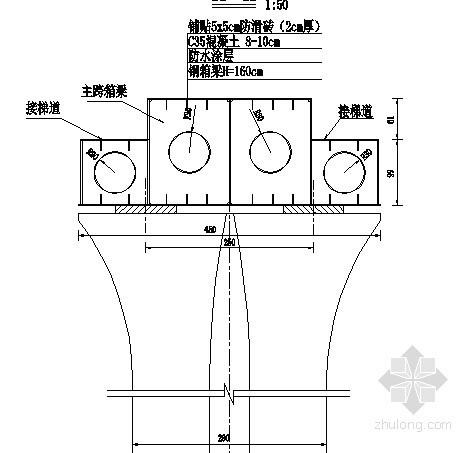 47m钢箱梁人行天桥施工图设计(全套图纸)
