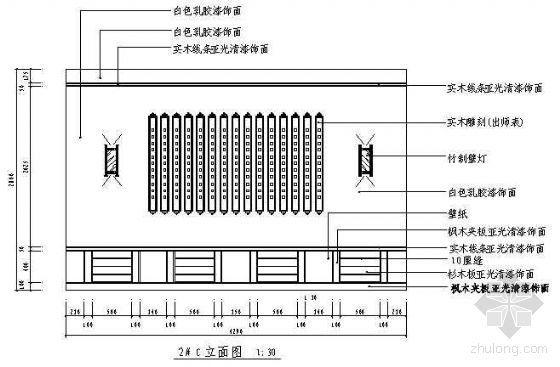 餐厅包房装修施工图-4