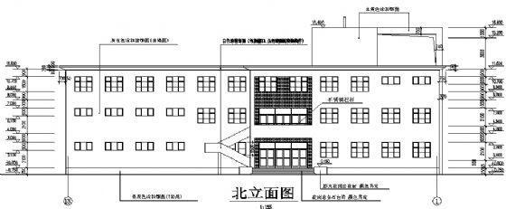 洗浴中心建筑施工图-2