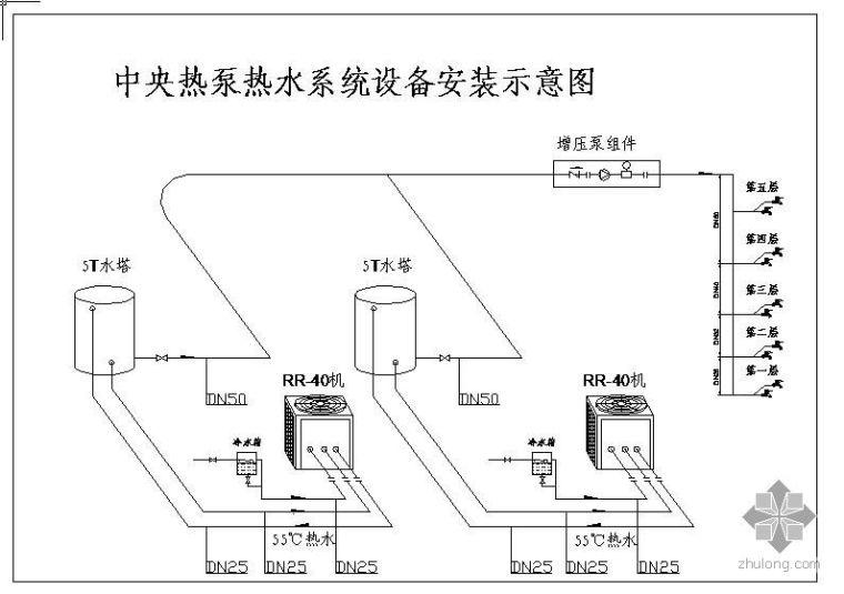 热泵热水器系统图