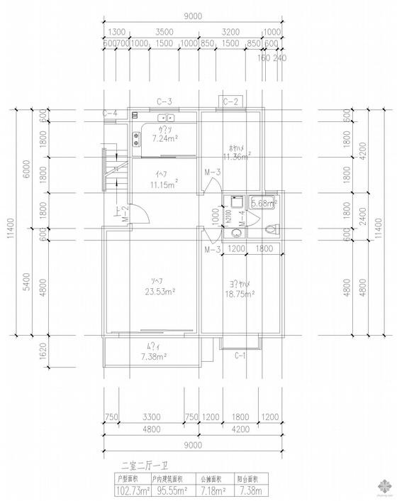 板式多层单户二室二厅一卫户型图(103)