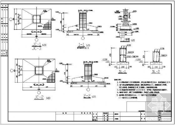 某钢结构售楼处独立基础节点构造详图